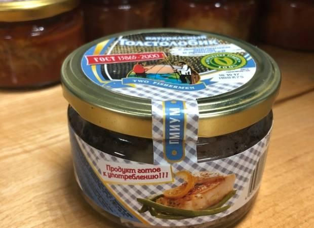 Толстолобик натуральный с добавлением масла и пряностей